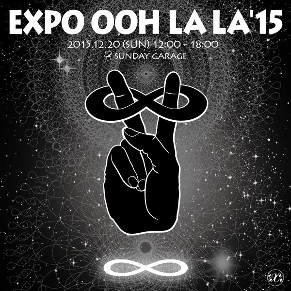 expo15s_p